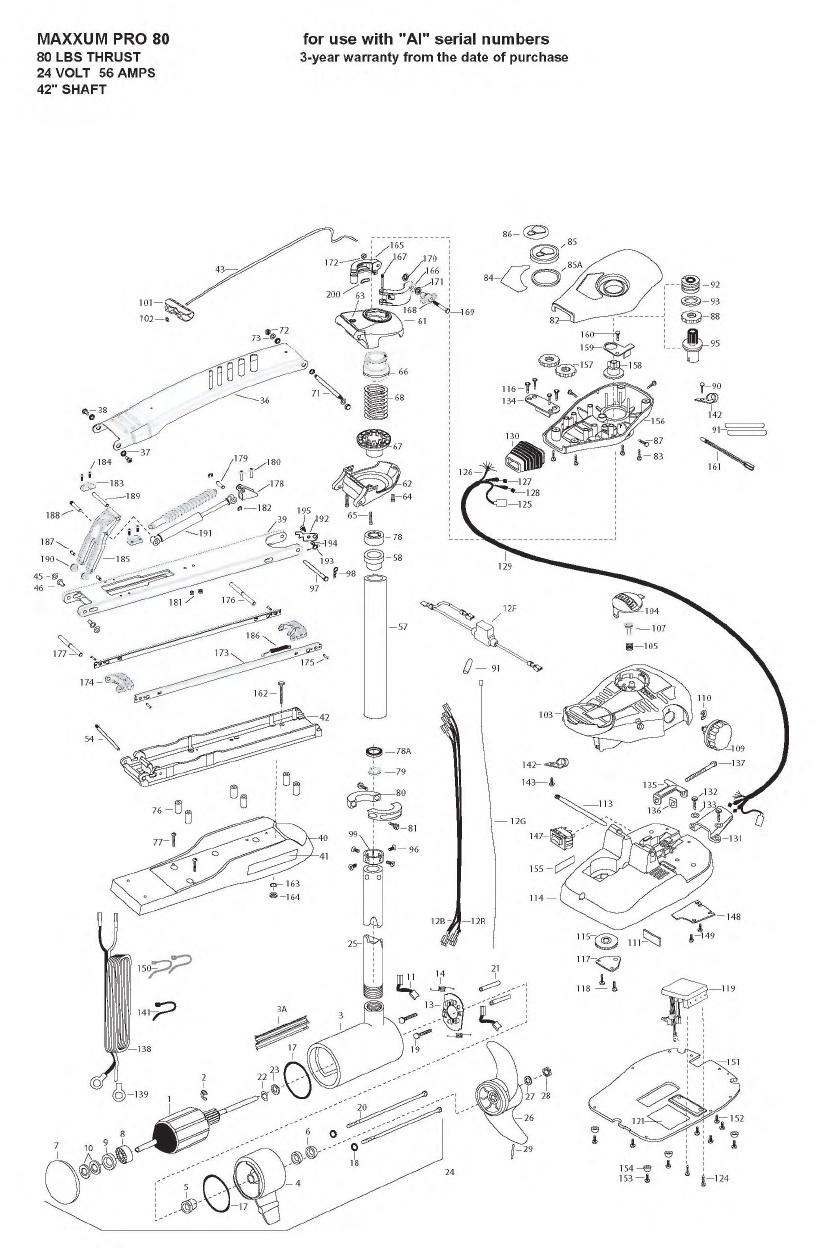Minn Kota Max Pro 80 (42 Inch) Parts - 2008