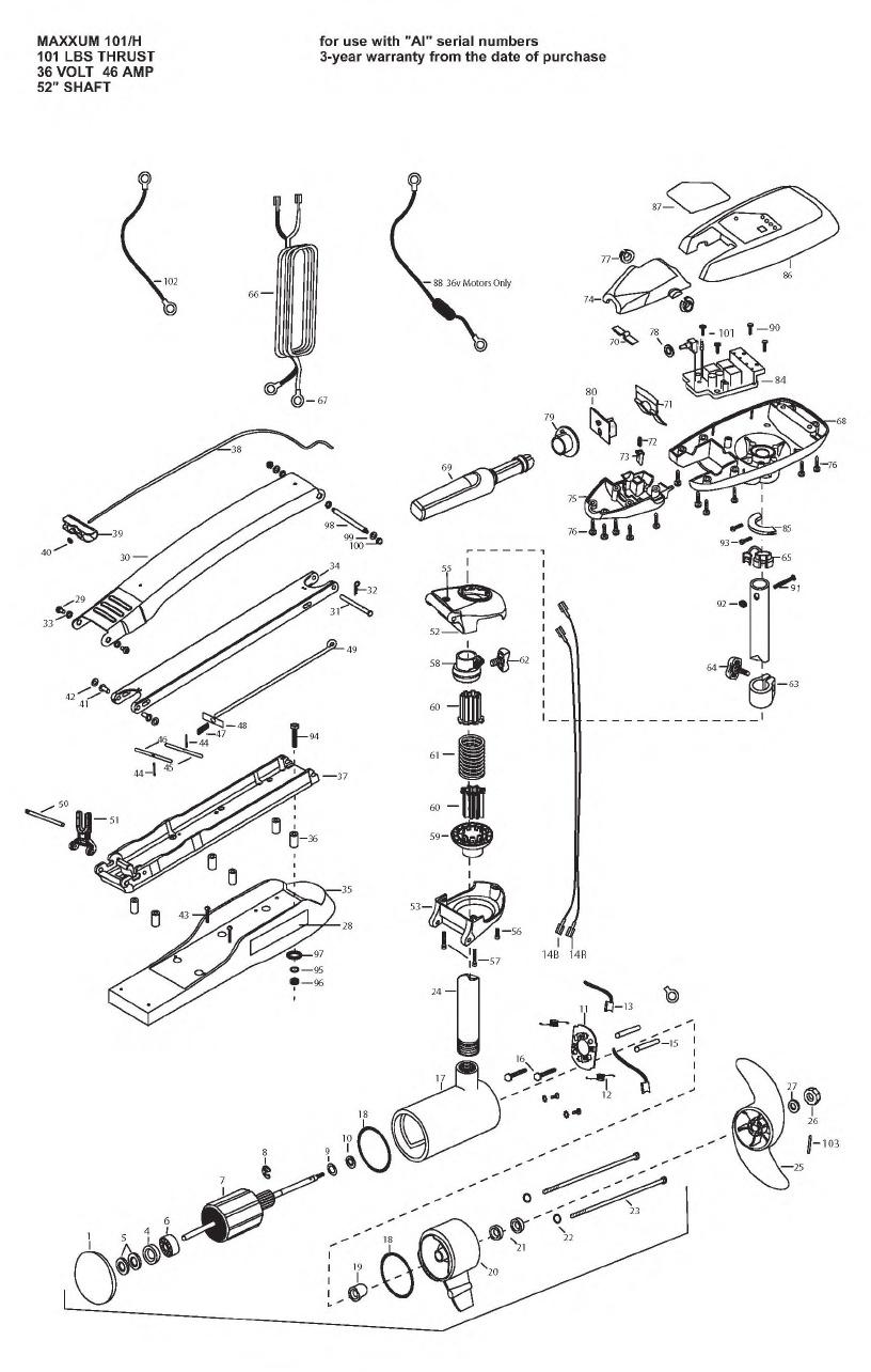 Minn Kota Max 101 Hand Control Parts - 2008
