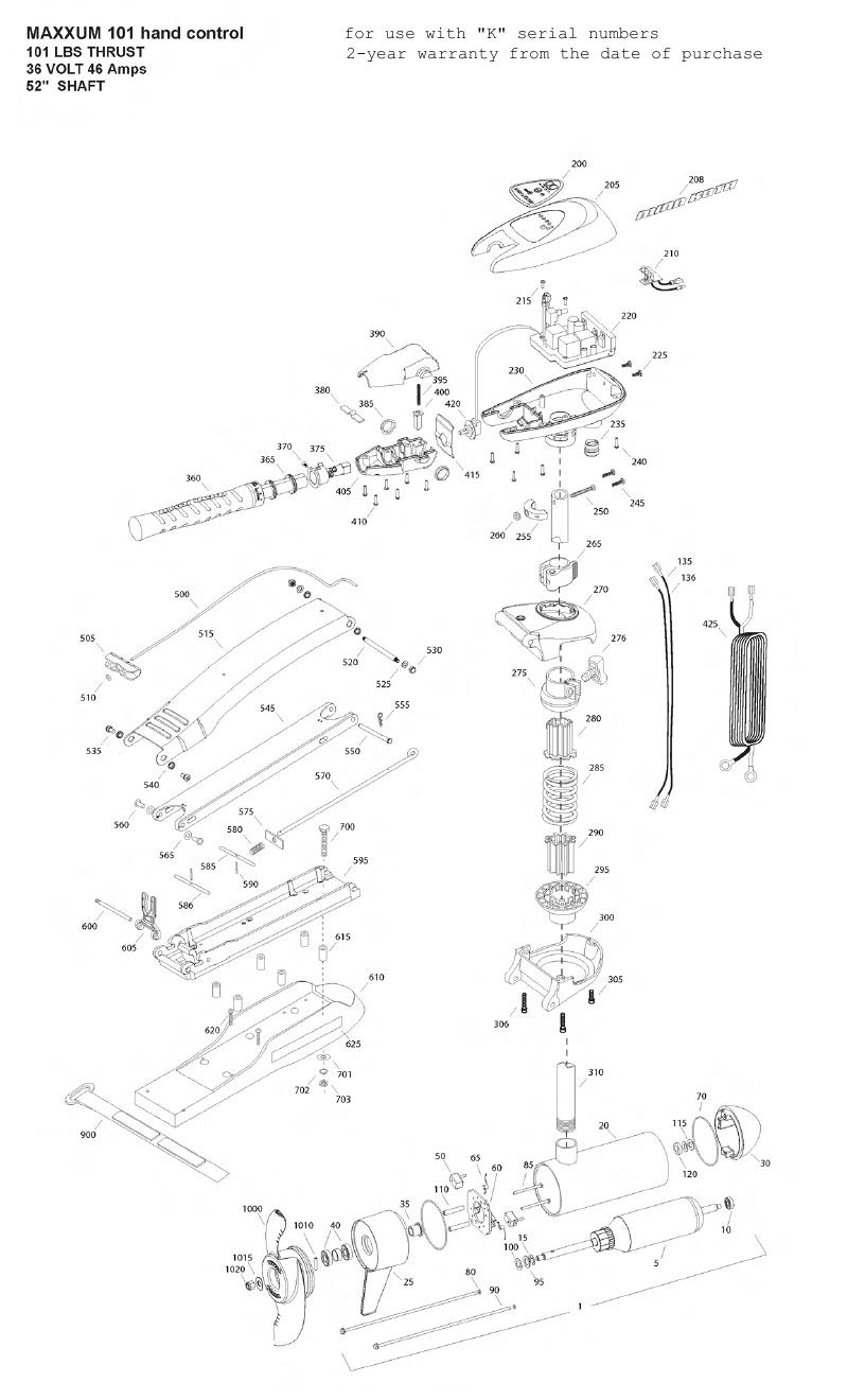 Minn Kota Max 101 Hand Control Parts - 2010