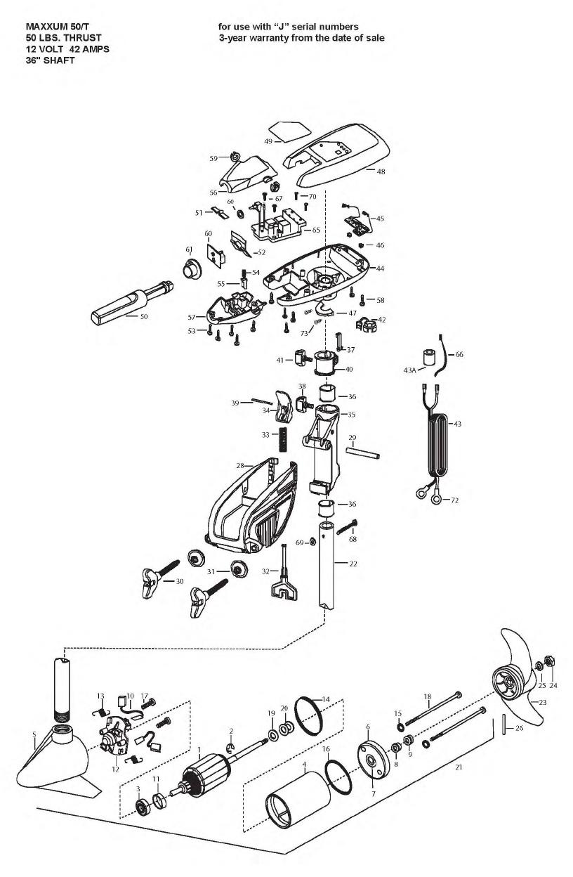 Minn Kota Maxxum 50t Parts - 2009