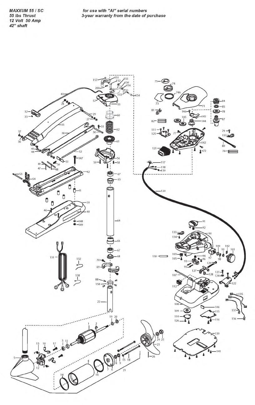 Minn Kota Max 55 SC (42 Inch) Parts - 2008
