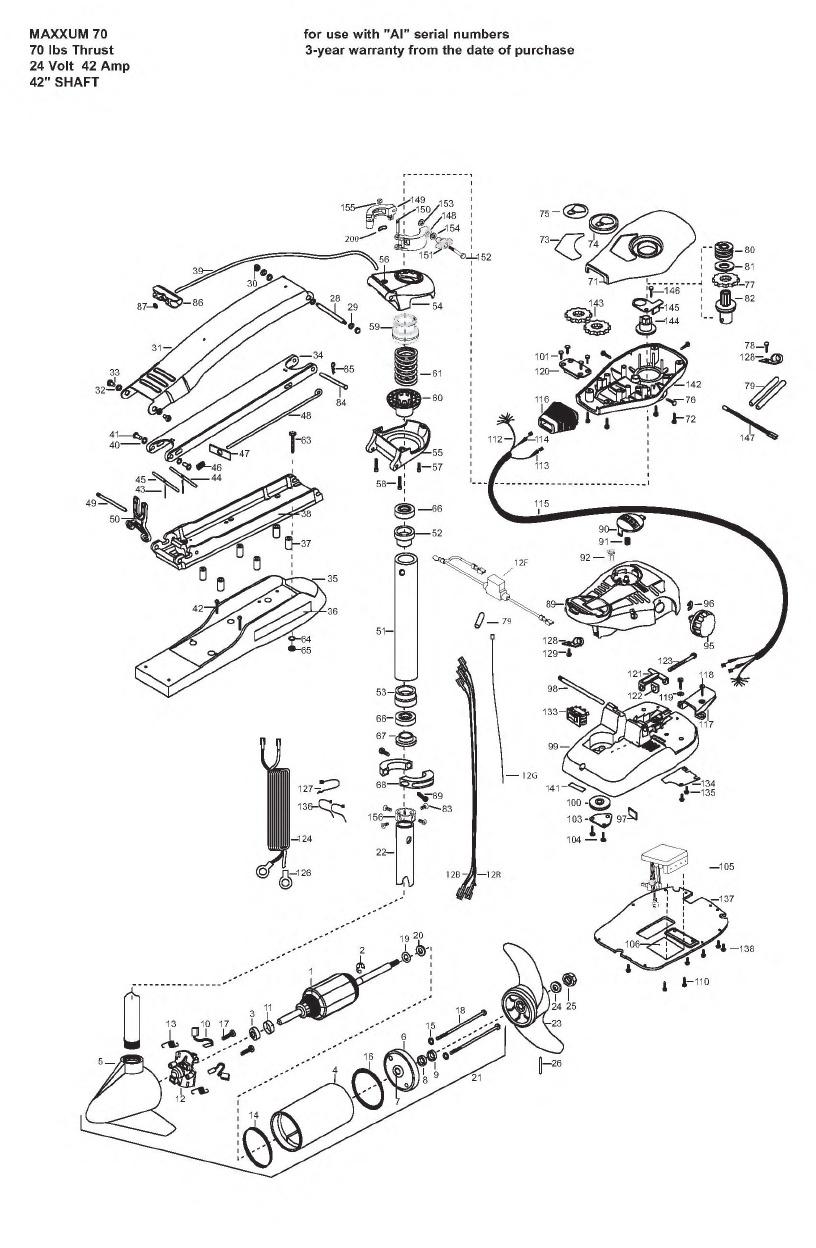 Minn Kota Max 70 (42 Inch) Parts - 2008