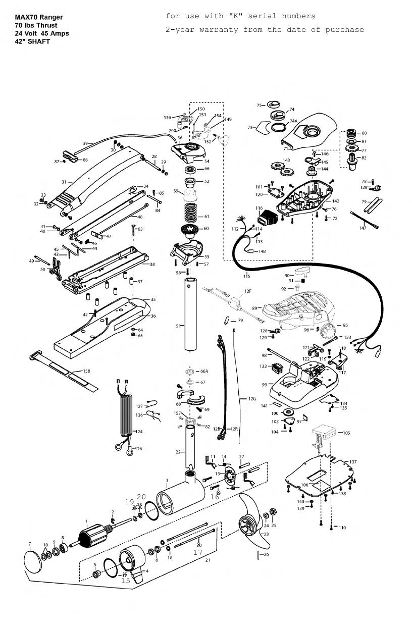 Minn Kota Max 70 Ranger Parts - 2010