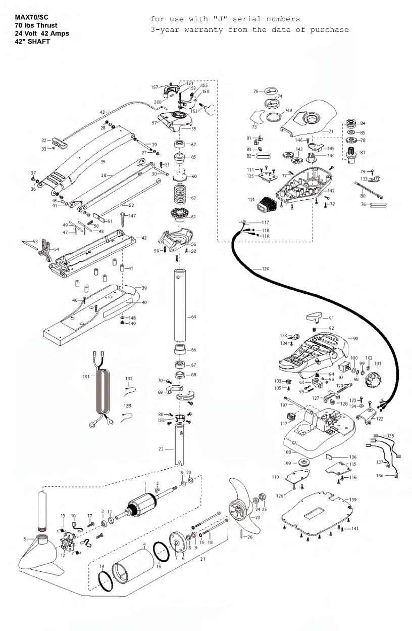 Minn Kota Max 70 SC (42 Inch) Parts - 2009