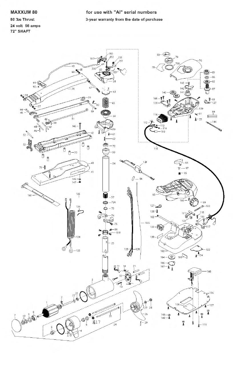 Minn Kota Max 80 (72 Inch) Parts - 2008