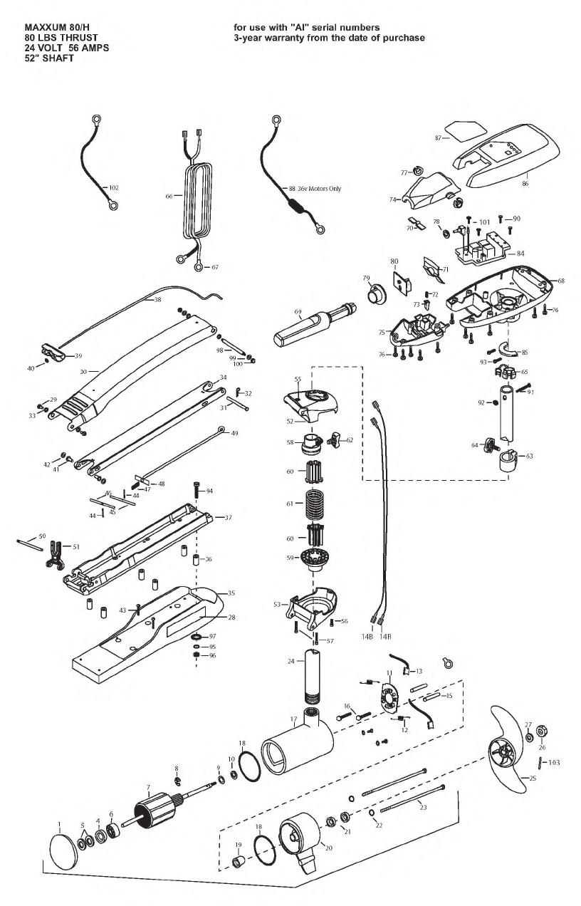 Minn Kota Max 80 Hand Control Parts - 2008