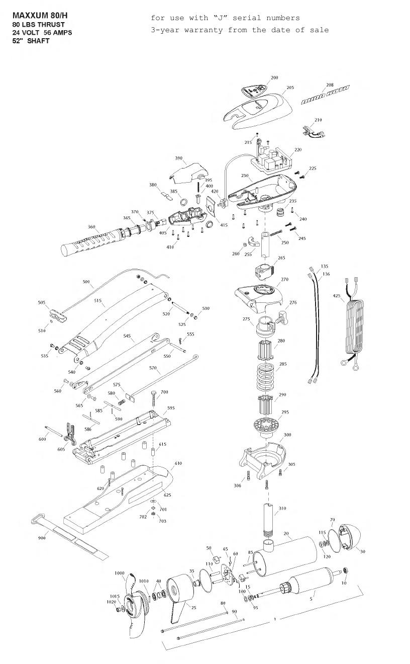 Minn Kota Max 80 Hand Control Parts - 2009