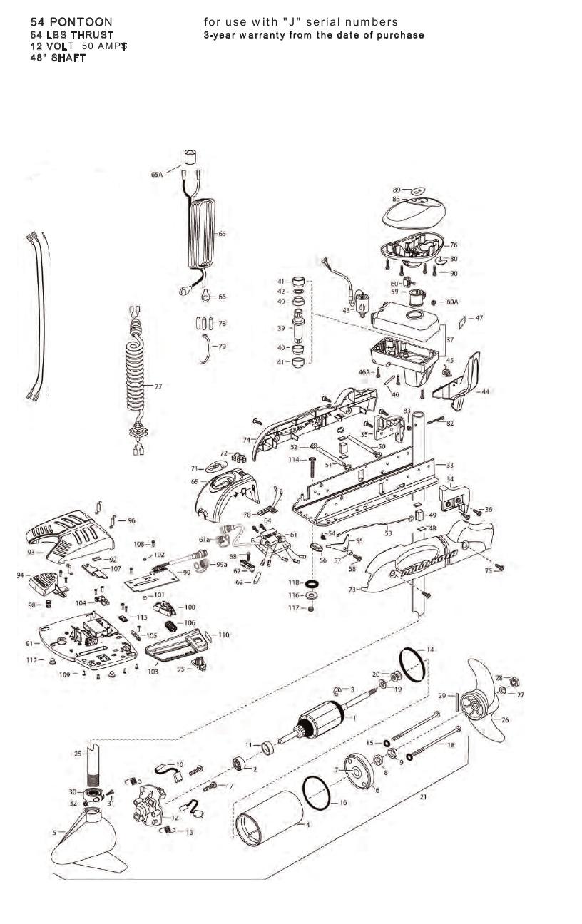 Minn Kota Pontoon V2 54 Parts - 2009