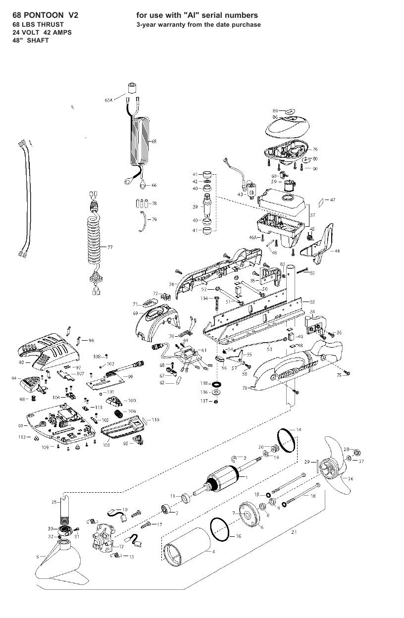 Minn Kota Pontoon V2 68 Parts - 2008