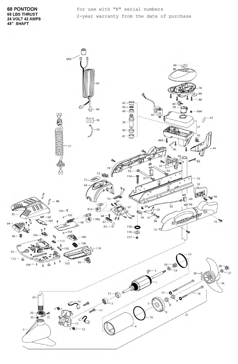 Minn Kota Pontoon V2 68 Parts - 2010