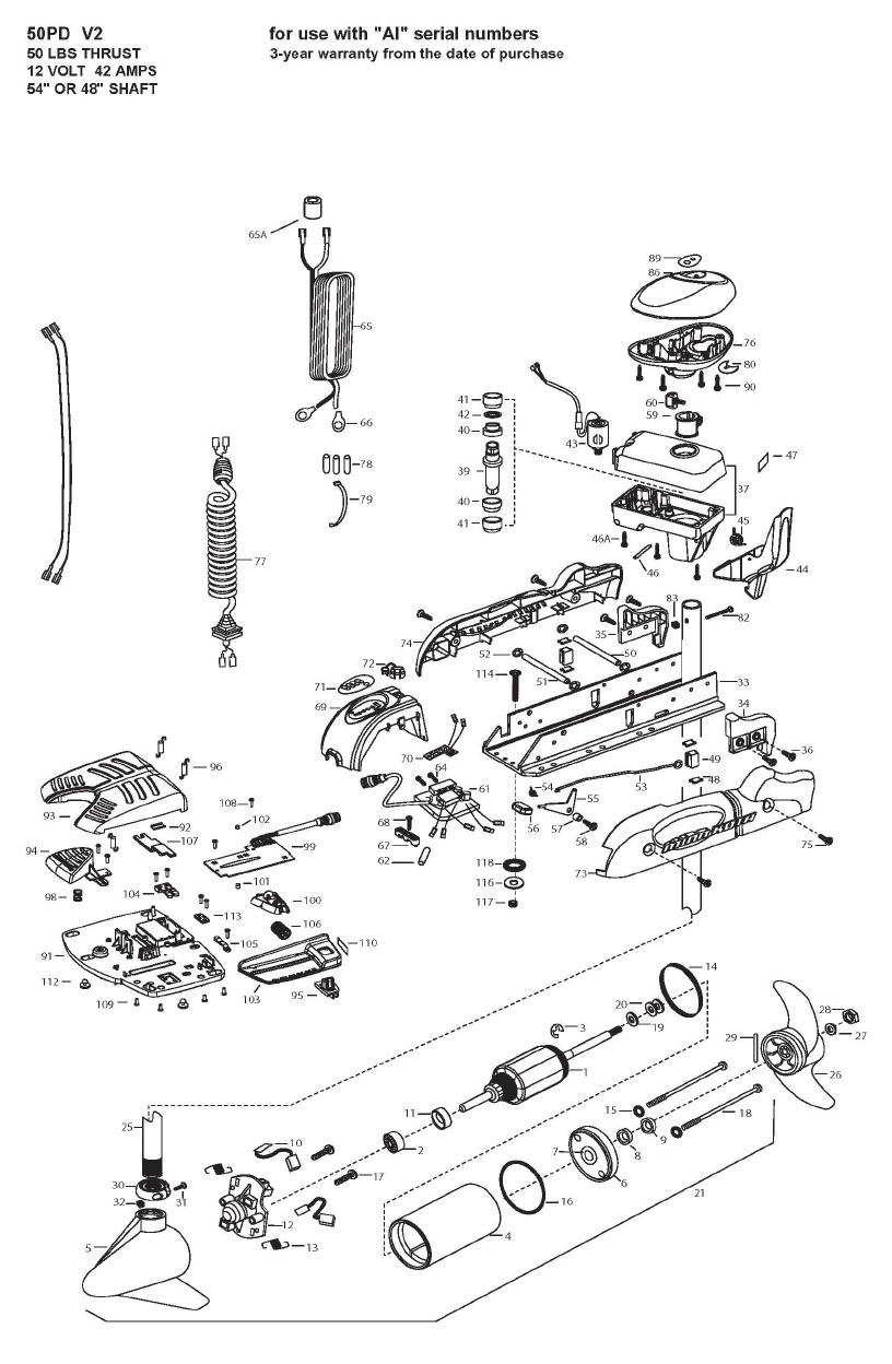 Minn Kota PowerDrive V2 50 Parts - 2008