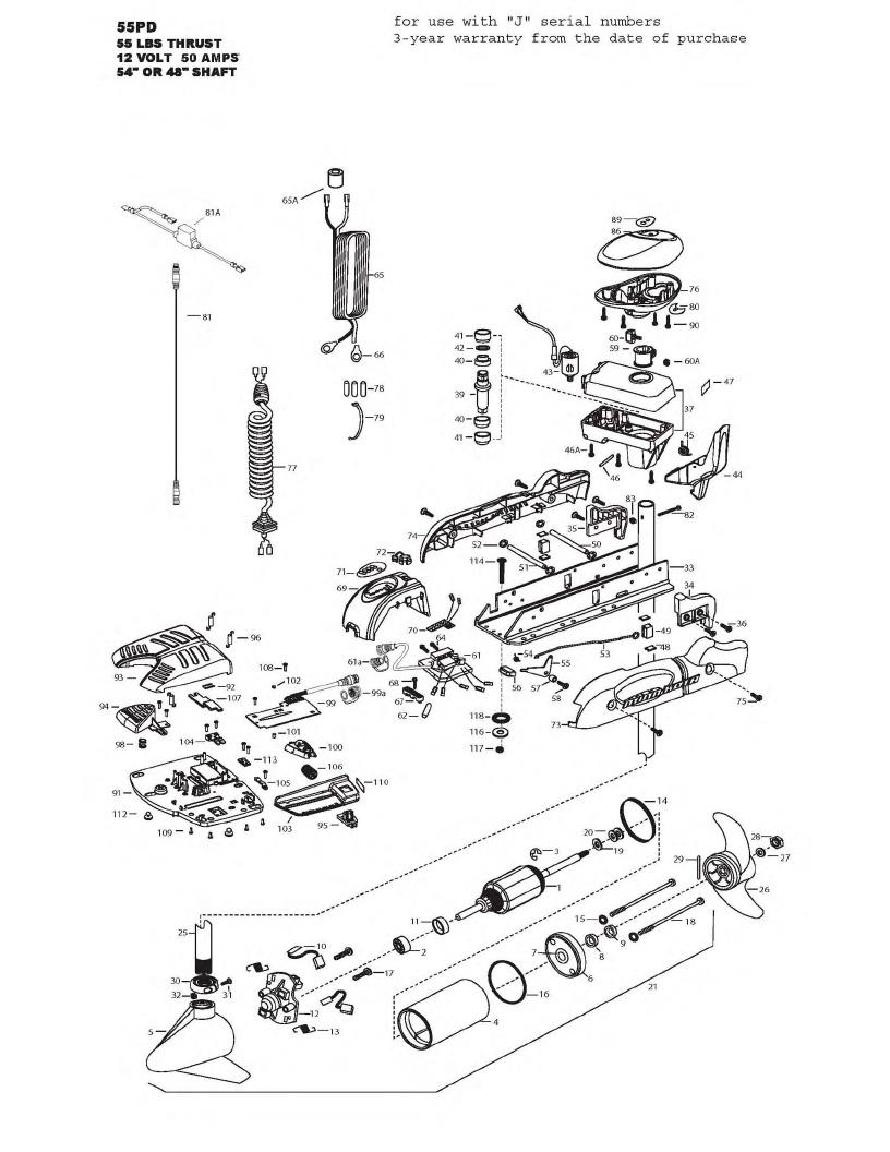 Minn Kota PowerDrive V2 55 Parts - 2009