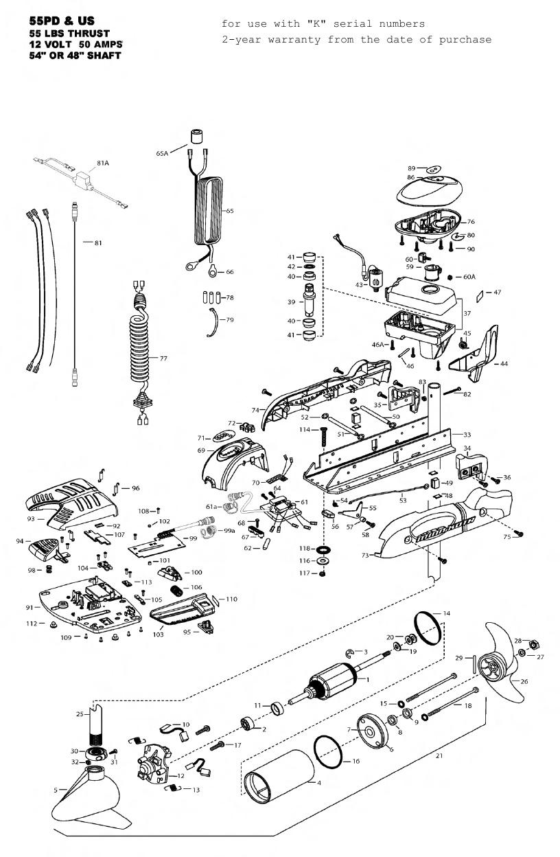 Minn Kota PowerDrive V2 55 Parts - 2010