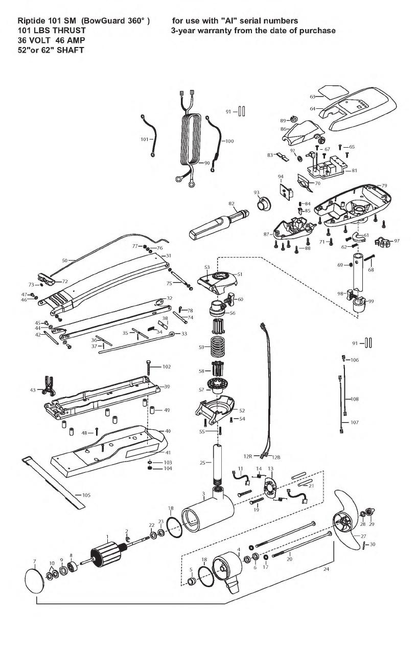 Minn Kota Riptide 101 SM Bowguard Parts - 2008