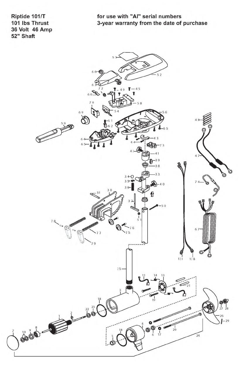 Minn Kota Riptide 101t Parts - 2008