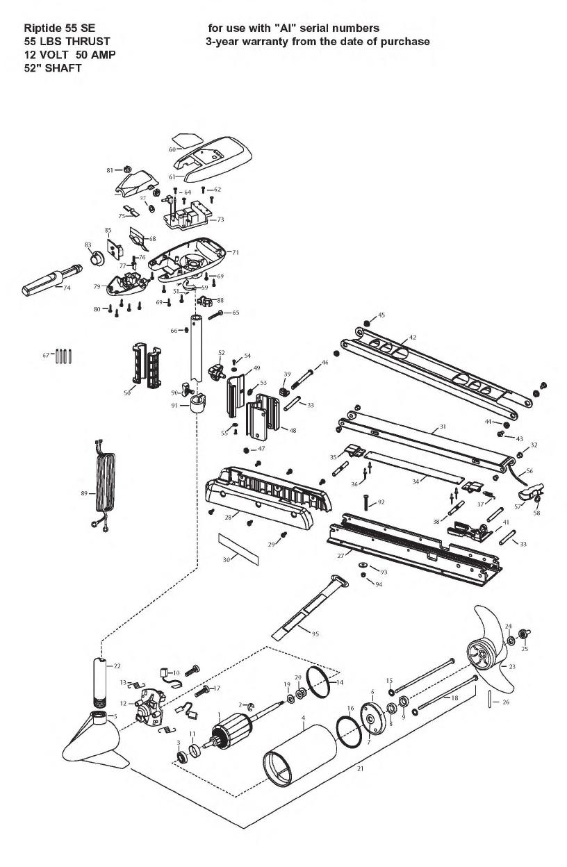 Minn Kota Riptide 55 SE Parts - 2008