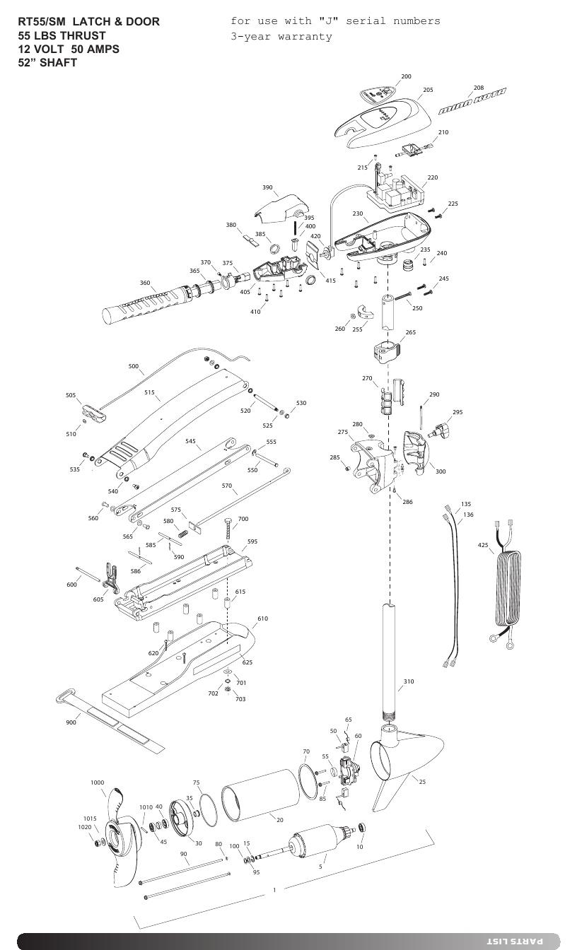 Minn Kota Riptide 55 SM Parts - 2009