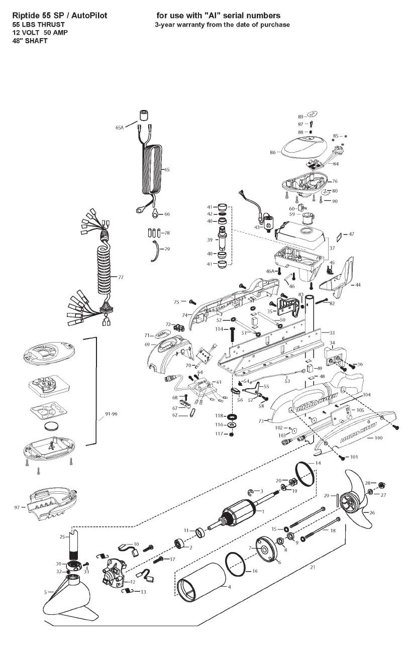 Minn Kota Riptide 55 SP AutoPilot Parts - 2008