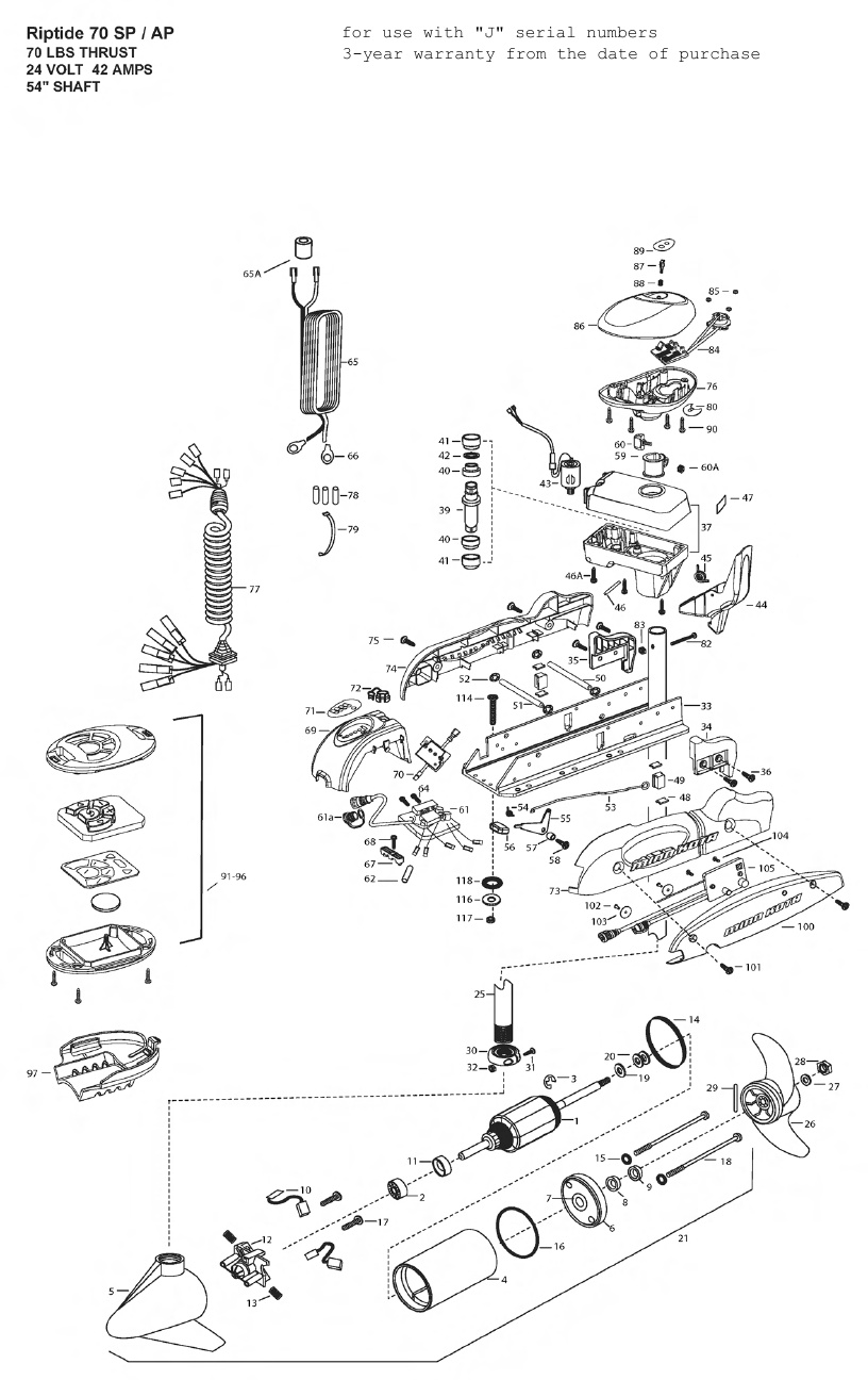Minn Kota Riptide 70 SP AutoPilot Parts - 2009