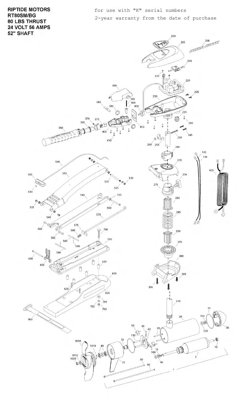 Minn Kota Riptide 80 SM Bowguard 52