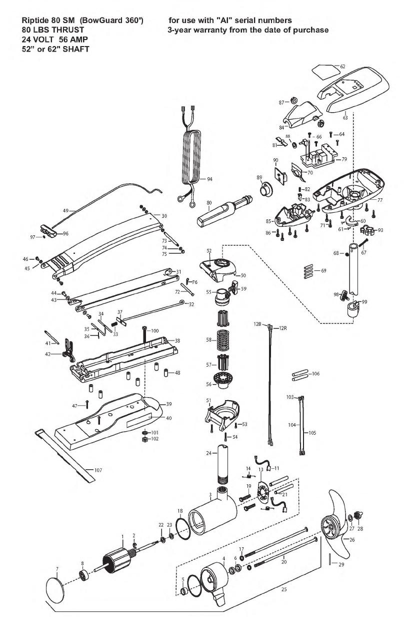 Minn Kota Riptide 80 SM Bowguard Parts - 2008