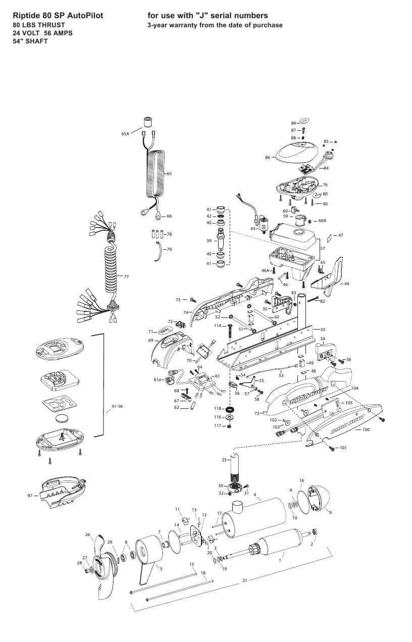 Minn Kota Riptide 80 SP AutoPilot Parts - 2009