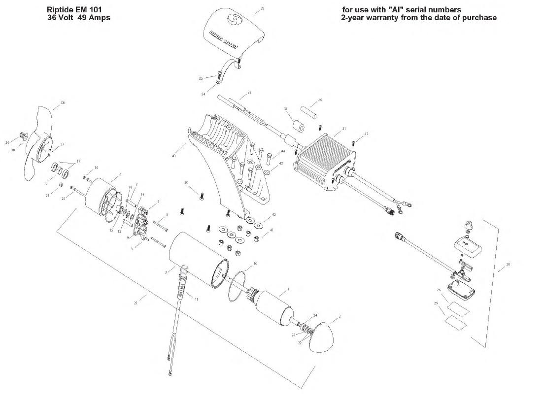 Minn Kota Engine Mount 101 Riptide Parts - 2008