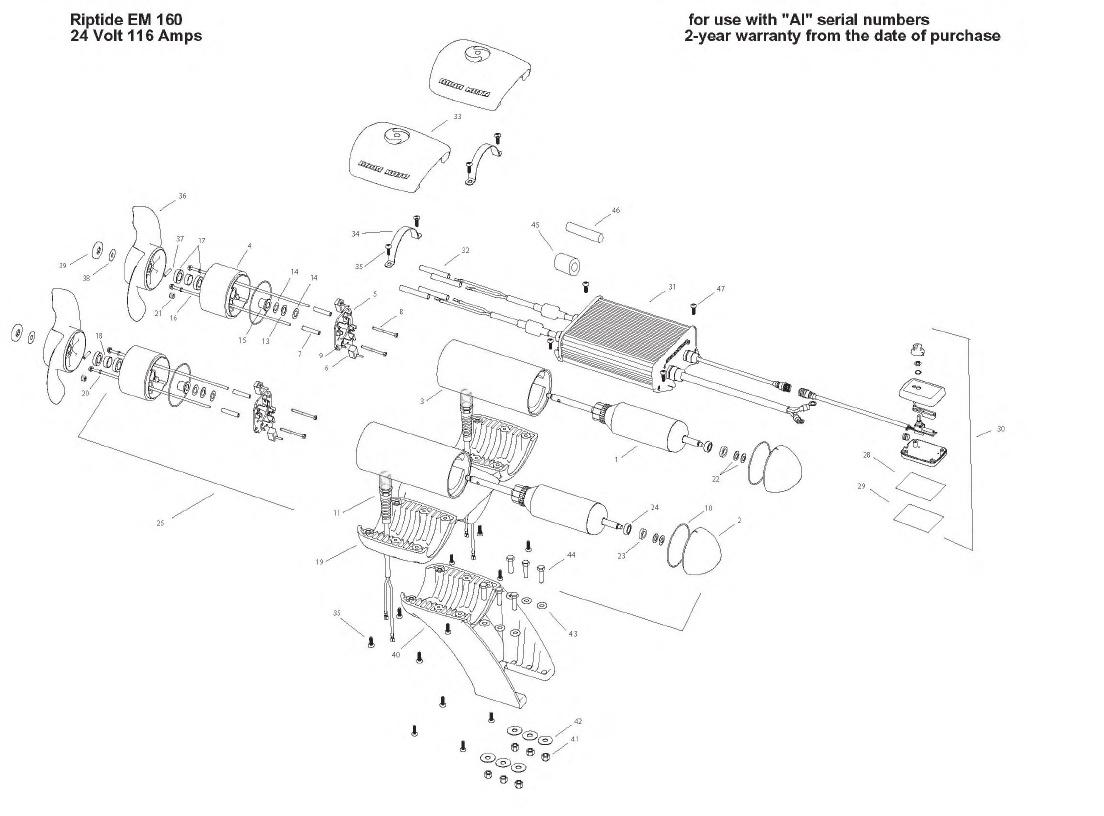Minn Kota Engine Mount Riptide 160 Parts - 2008