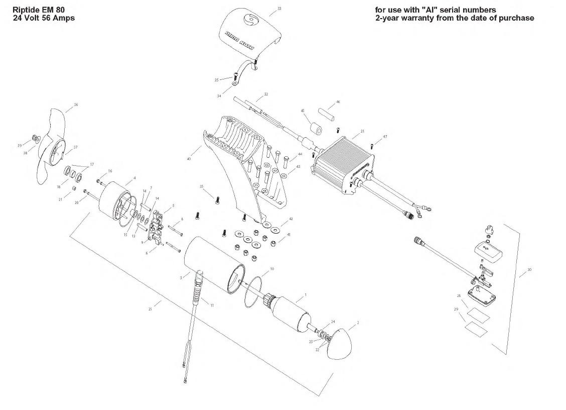 Minn Kota Engine Mount Riptide 80 Parts - 2008