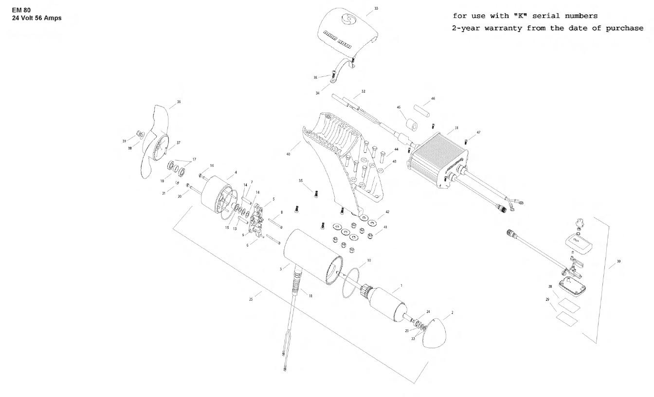 Minn Kota Engine Mount Riptide 80 Parts - 2010