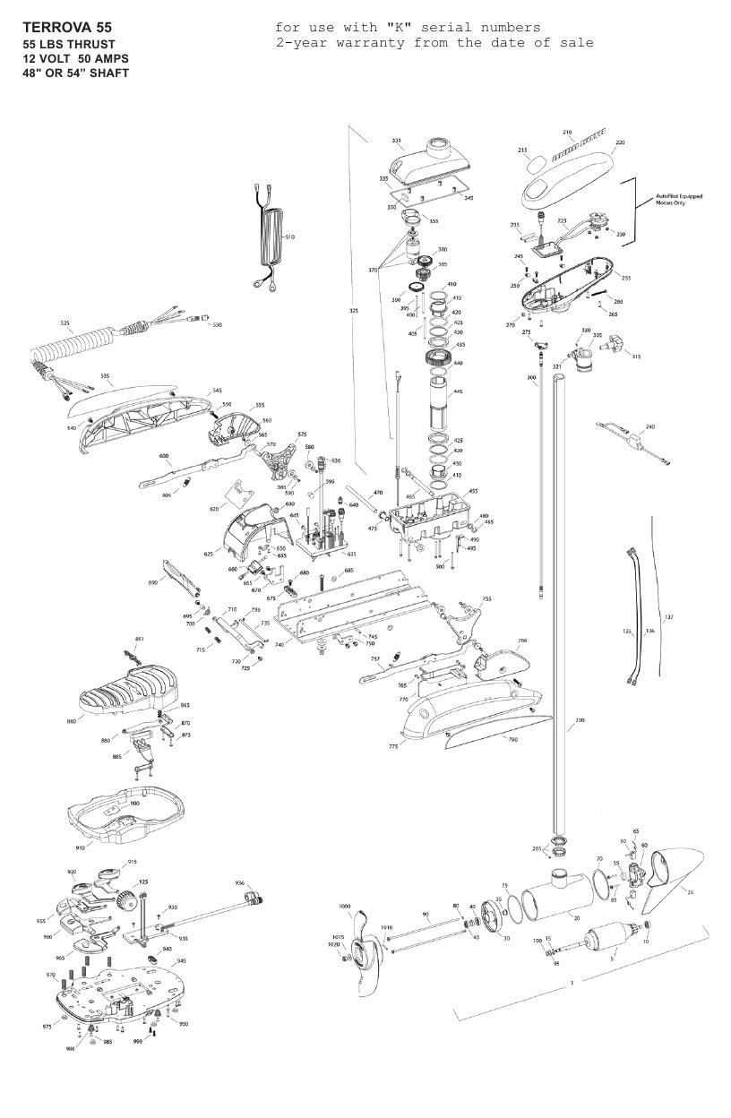 Minn Kota Terrova 55 Parts - 2010
