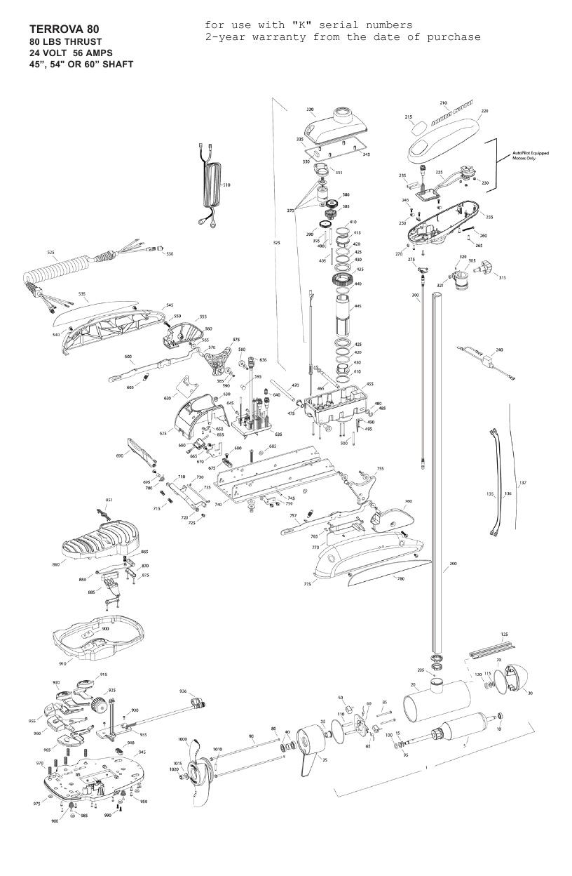Minn Kota Terrova 80 Parts - 2010