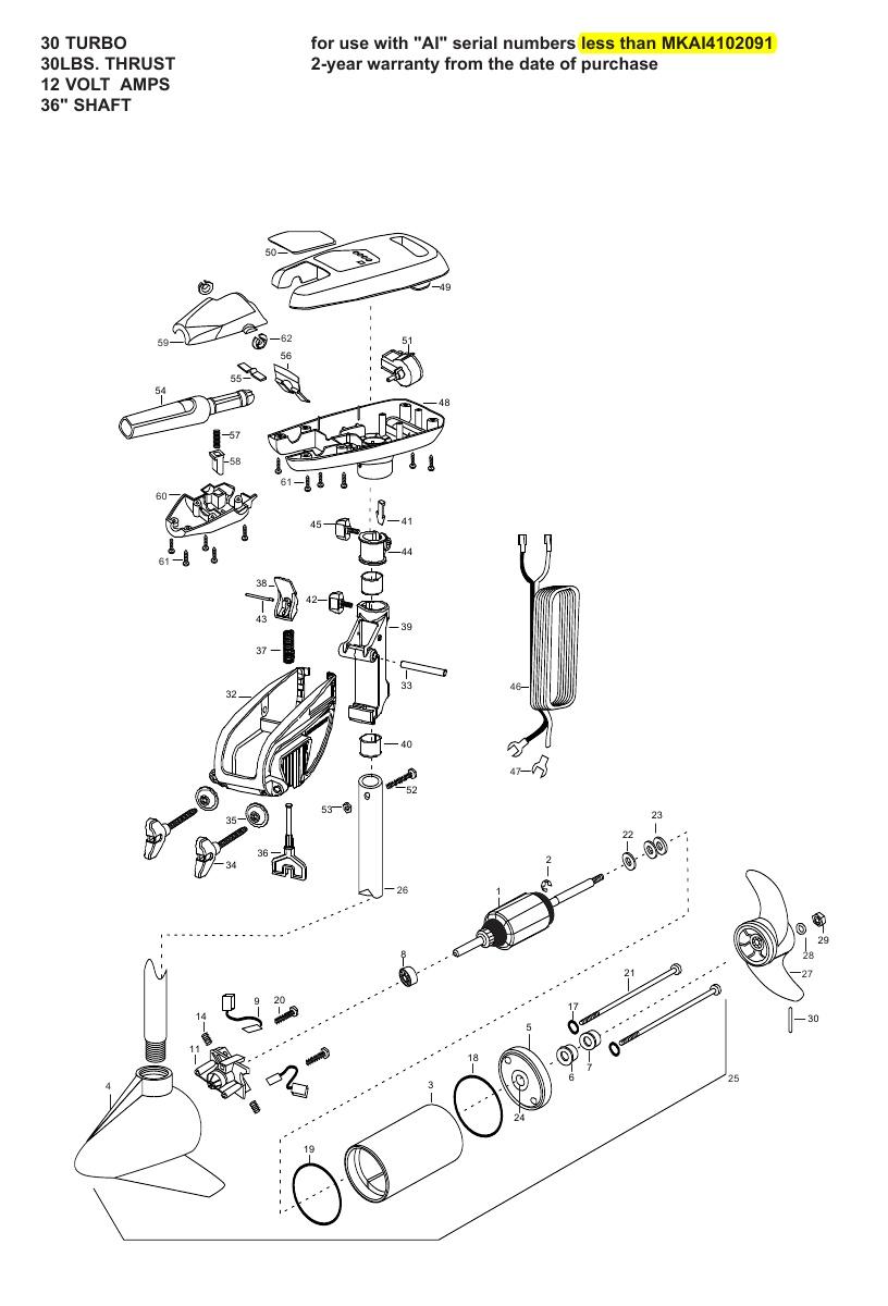 Minn Kota Turbo 30 Parts - 2008