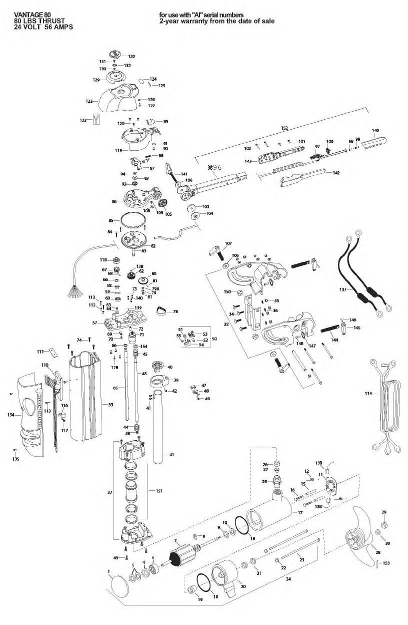 Minn Kota Vantage 80 Parts - 2008