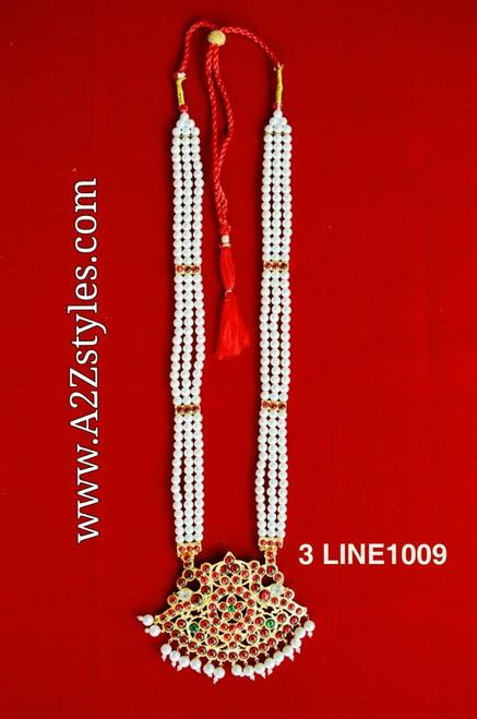 Long Chain/Haram DJ-LCHAIN-1009