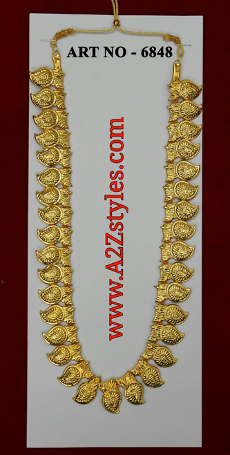 Gold Mango Medium Chain DJ-MGM-4521
