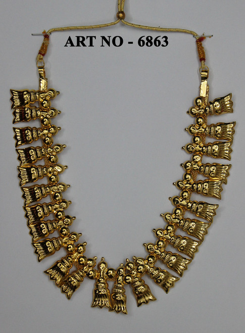 Gold Mango Short Chain DJ-SGM-6863