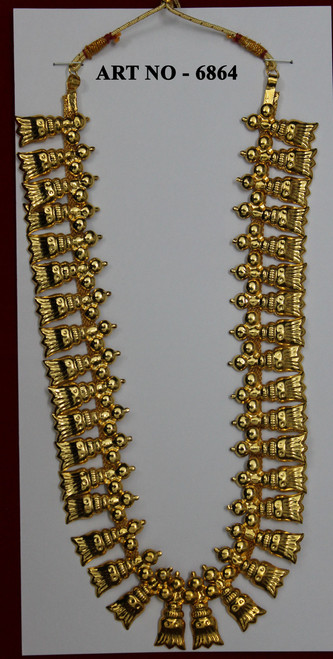 Gold Mango Medium Chain DJ-MGM-6864