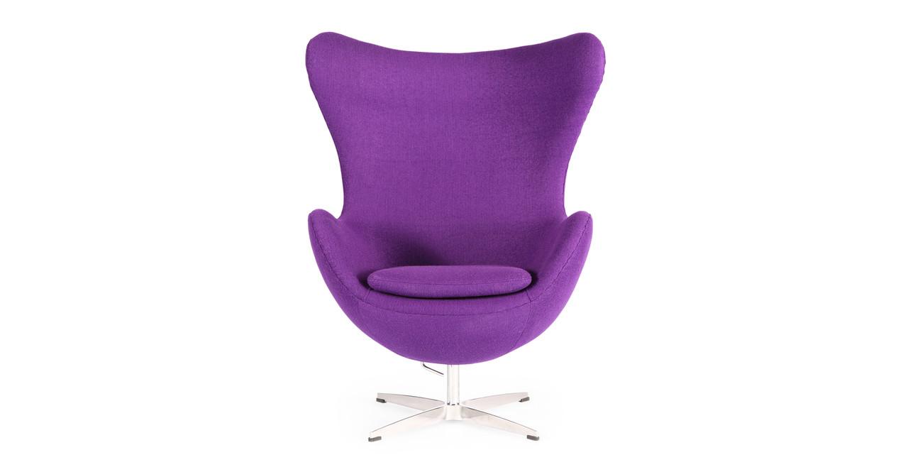 Amoeba Chair Purple  sc 1 st  Kardiel & Amoeba Chair Purple - Kardiel
