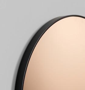 Flynn Round Modern Circular Mirror Copper Tone
