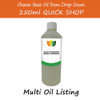 250ml Base/Carrier Massage Oil - Choose Variety Refined Virgin & Unrefined