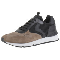 Khaki & Black Power Sneaker