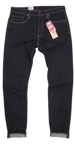 Men's Levi's 512 slim tapered jeans