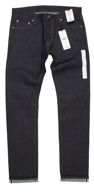 Uniqlo Skinny Tapered selvedge raw denim jeans