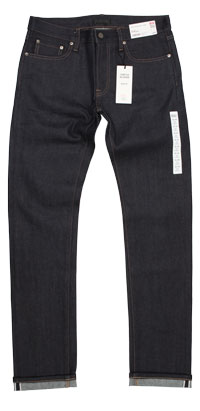 Fit of Uniqlo slim straight selvedge raw jeans made in China