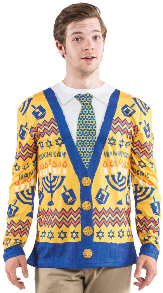 Faux Real Ugly Hanukkah Sweater T-Shirt - Front View