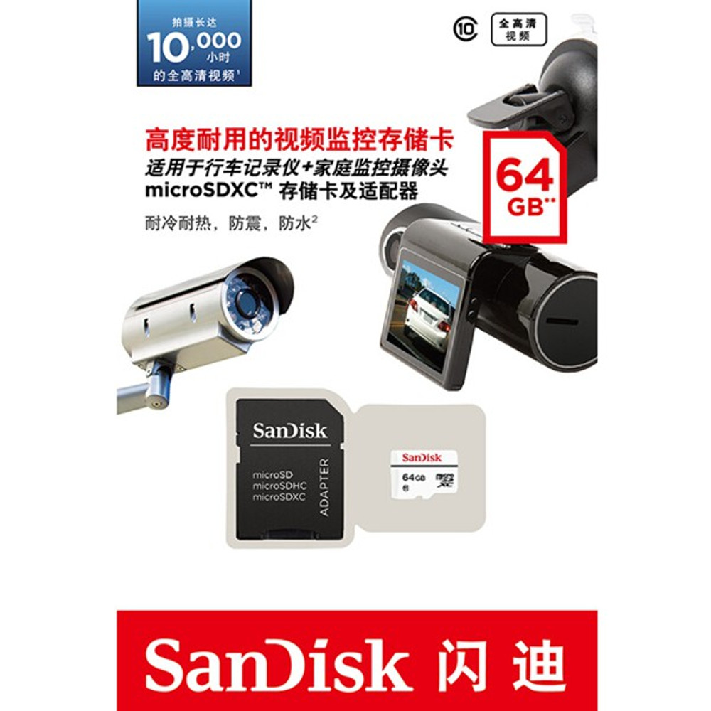 Sandisk 64GB Micro SD for Driving Recorder & Home Monitoring Camera