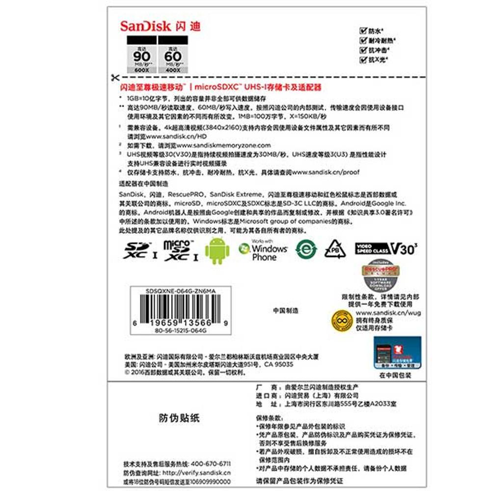Sandisk 64GB Micro SD 90MB/S Memory Card TF