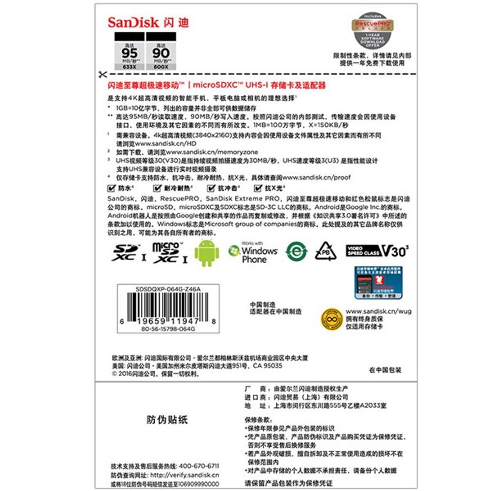 Sandisk 64GB Micro SD 95MB/S UHS-I Flash Memory Card TF