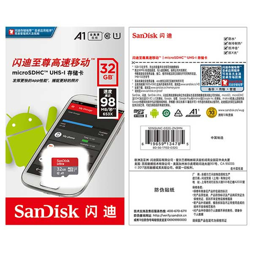 Sandisk 32GB Micro SD 98MB/S Memory Card TF